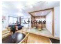 【居間・リビング】Nestli Tokyo Luxury Otsuka