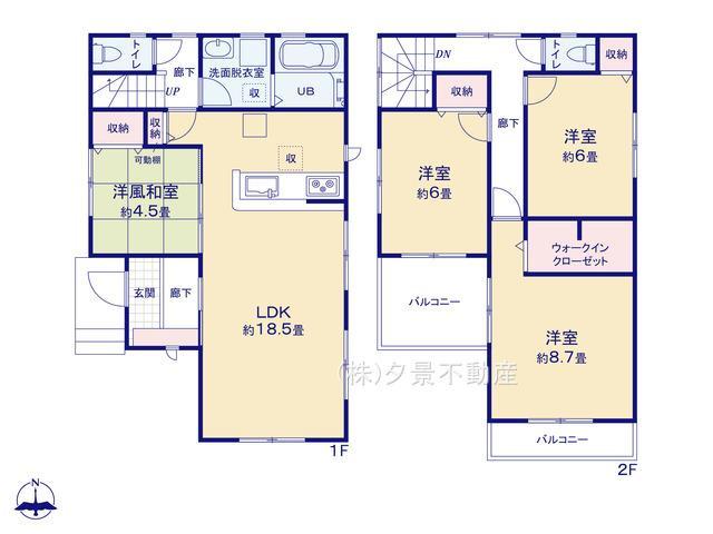 【区画図】北区日進町1丁目841-4全2戸2号棟 新築一戸建てリーブルガーデン