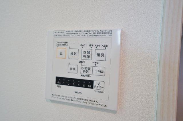 雨の季節にも便利な浴室換気乾燥機付きです