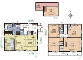 敷地99.71㎡ 建物面積98.54㎡ 4LDK+ロフト 玄関土間収納 ワイドバルコニー カースペース