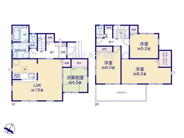 大宮区三橋1丁目462-35(1号棟)新築一戸建てリーブルガーデン