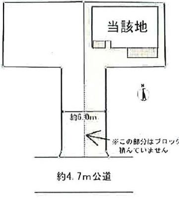【区画図】新座市栄2丁目 中古一戸建 ~H27年築・2LDK~
