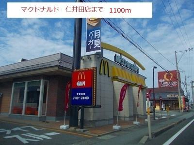 マクドナルド 仁井田店まで1100m