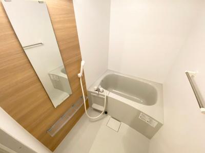【浴室】アミティエ
