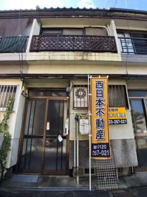 【外観】枚方市北中振3丁目中古テラスハウス