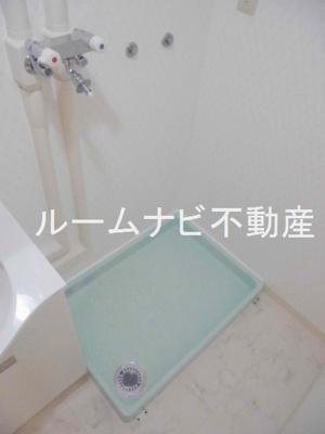 【その他】寿康メゾン