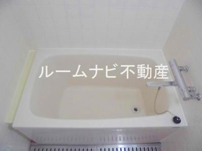 【浴室】寿康メゾン
