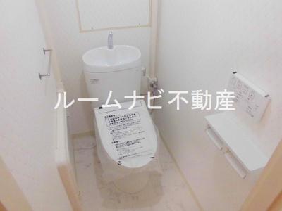 【トイレ】寿康メゾン