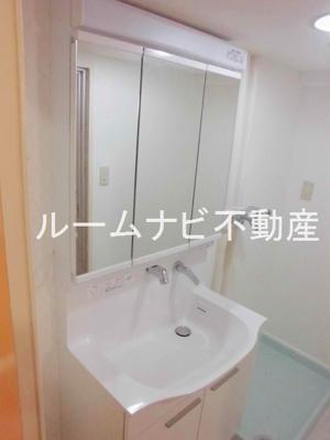 【洗面所】寿康メゾン