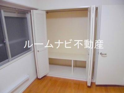 【収納】寿康メゾン
