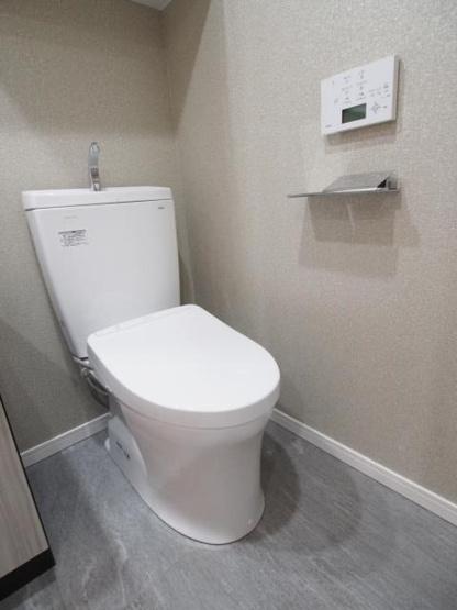【トイレ】エスライズ大阪ドームレジデンス