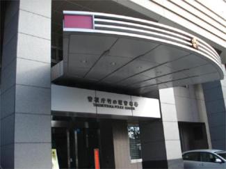 竹の塚警察署 見沼代…まで142m