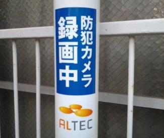 【セキュリティ】Felice安東