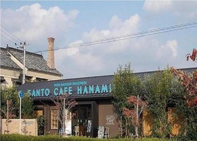SANTO CAFE様まで350m