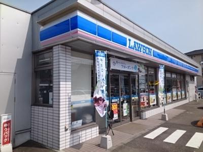 ローソン松山古川北2丁目店様まで600m