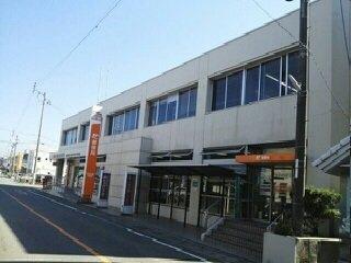 松山南郵便局様まで260m