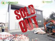 水戸市見川第12 新築戸建 5号棟の画像
