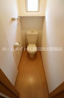 【トイレ】グランパルク