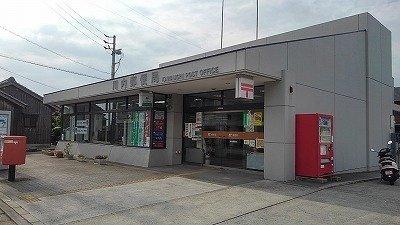 川内郵便局様まで650m