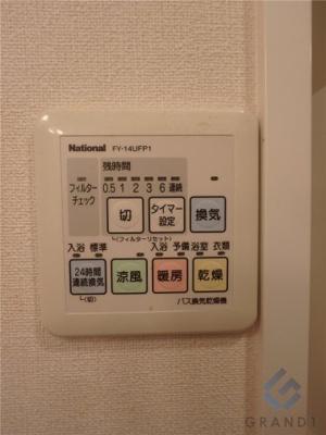 【浴室】プロシード大阪EASTアクアラフォンテ