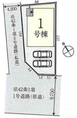 カースペース並列2台駐車可能♪