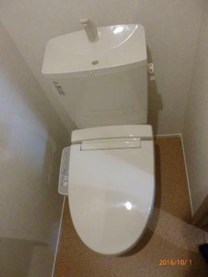 【トイレ】サンハイム