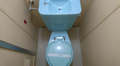 【トイレ】シャトレ西陣