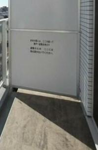 【バルコニー】レアライズ西川口Ⅱ
