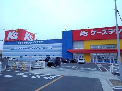ケーズ電気福山駅家店まで700m