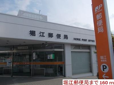 堀江郵便局様まで160m