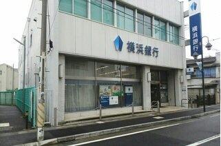横浜銀行まで360m