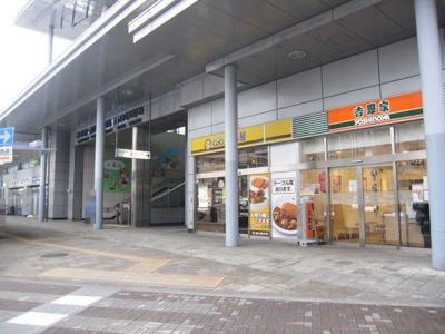 JR清水駅まで1300m
