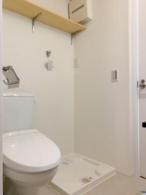 清潔感あるトイレ