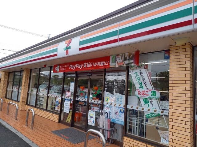 セブンイレブン野田岩名2丁目店