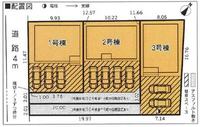 【区画図】伊豆の国市寺家 4期 新築一戸建て 3号棟 AN
