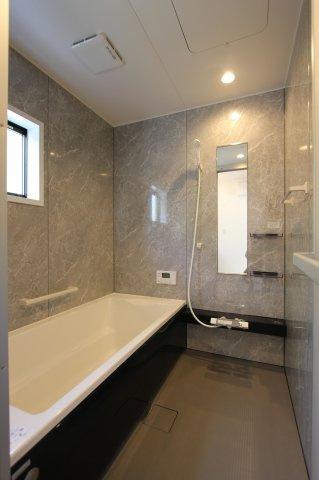 【浴室】飯塚市平恒 戸建て