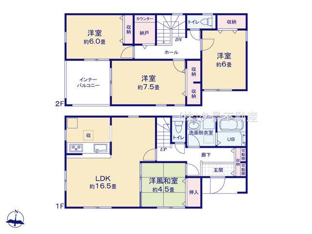 岩槻区南平野4丁目11-19全4戸2号棟 新築一戸建てリーブルガーデン