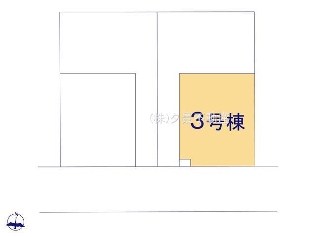 【区画図】岩槻区南平野4丁目11-19全4戸3号棟 新築一戸建てリーブルガーデン