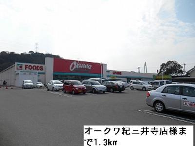 【その他】レジデンス・リオB