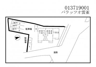 【駐車場】パラッツオ 雲雀