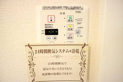 暖房付き浴室換気乾燥機♪
