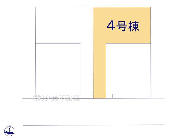 【区画図】岩槻区南平野4丁目11-19全4戸4号棟 新築一戸建てリーブルガーデン
