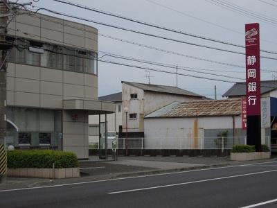 静岡銀行まで850m