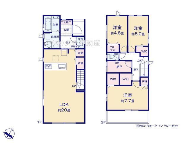 【区画図】浦和区領家1丁目1394-7(1号棟)新築一戸建てグラファーレ