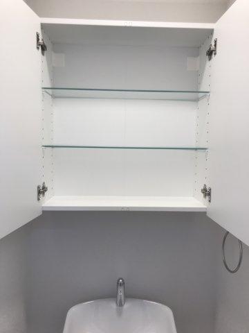 【トイレ】カールトンコート