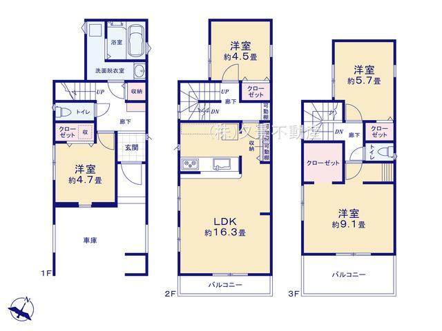 川口市戸塚東3丁目34-27(1号棟)新築一戸建てリーブルガーデン
