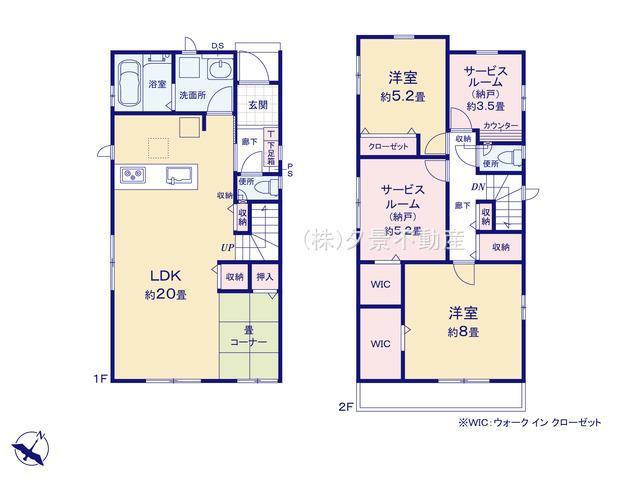 浦和区領家1丁目1394-7(2号棟)新築一戸建てグラファーレ