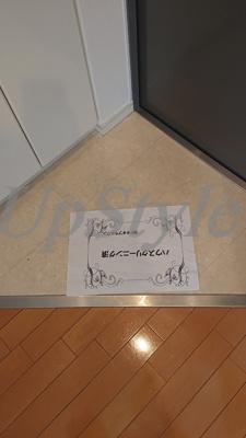 【玄関】ボンナチュール入谷