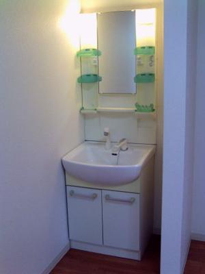 【独立洗面台】ルミネ城が山