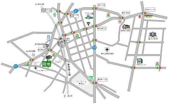 東武東上線「東松山」駅徒歩4分です